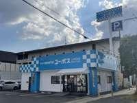 R's Factory アールズファクトリー アルファード・ヴェルファイア・エスティマ専門店