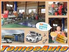 店舗は相生市ですが、実の弟の整備工場が姫路市に御座います!安心の認証工場取得です!タイヤの持ち込みなど融通も利きますよ♪
