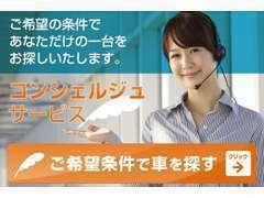 全国47都道府県に納車実績がございます。遠方でもご自宅まで安全にご納車いたします!
