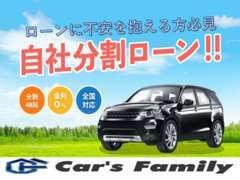 CarShop TE-SO-KOが5月1日から店舗をお引越しいたします。場所は堺市南区豊田1170-2です。
