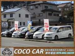 コンパクトカー・ミニバンを専門に取り扱っております!車のことならお気軽にお問い合わせください!