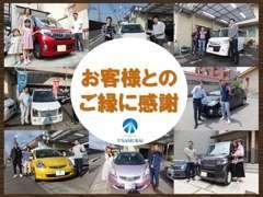 ★北は北海道、南は沖縄。毎月、全国各地のお客様にご納車させて頂いております。弊社評価について『クチコミ』をご覧ください♪