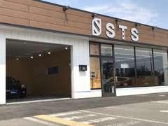 買取専門店からスタートしたエスティーエスは、「買取直販型販売店」として新規オープンし、この度2号店をOPEN致しました☆
