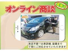 コロナ拡大対策済。安心のお車♪【保証、整備付、内外美装済】