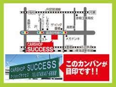 ■アクセスお車では、名神高速・彦根ICより約15分。電車ではJR稲枝駅よりお電話ください。送迎いたします。