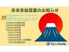 常時約30台のお車を展示しております。普通商用車から軽トラック、ハイエース等取り揃えております。