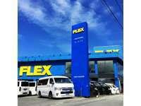 フレックス ハイエース浜松店/フレックスオート株式会社