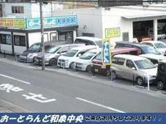 府道223号三林岡山線沿いにお店がございます。わからない場合ご連絡くださいませ♪