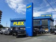 FLEXランクル浜松店です。