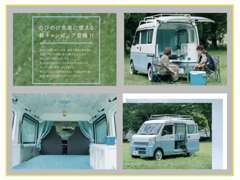 HCcan-ハコキャン-●HCniwa家具屋さんとコラボしたオリジナル軽キャンピングカーができました。