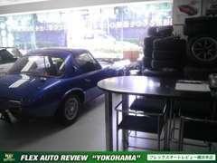 旧車は初めてという方にも安心して購入できるようスタッフ一同頑張ります!