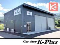 Car-Shop K-Plus null