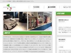 弊社HPです!http://scc-g.jp/ ニュースやインフォメーションも更新してますので是非ご覧ください!
