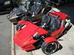 あまり見かけないレアな車、バイクも多数あり☆ !!★当店ではお電話でのお問い合わせを推奨しております★