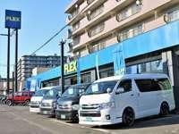 フレックス ハイエース札幌西店/フレックス株式会社