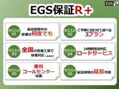 EGS保証導入店です♪安心したカーライフの為の保証です!!