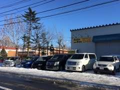 新琴似6番通りそば!幌北幼稚園さんすぐ隣です!!