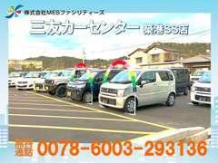 築港SS店は宇野港・宇野駅近くにあります。電車などでお越しの際はお迎えにまいりますので是非お電話ください。
