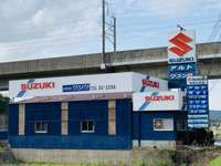 GARAGE TABATA (ガレージ タバタ) null