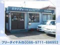 ★岡山市東区可知にございます。素敵なカーライフを送っていただけるよう、しっかりとサポートさせていただきます!!
