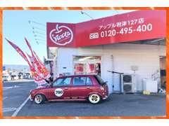 木更津方面から見た店舗です