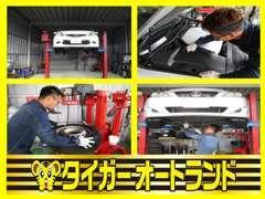 自社ガレージ、自社リフトもあり本当に自社整備が出来る「安心」の販売店です!