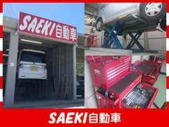 リフト等設備ありますので 点検、修理、車検任せて下さい!!