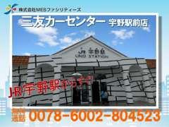 当店はJR宇野駅の近くにございます!また、宇野港にも近いのでアクセスも非常に便利です!香川県の方も是非ご来店ください♪