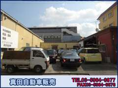 お車でお越しの際は、東京メトロ有楽町線小竹向原駅前交差点よりすぐです。ご不明な際にはお電話下さい。