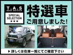 ■特選車 スズキ ジムニー《H18/ETC/シートヒーター/4WD】