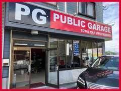 当店は全国から厳選した車輌をお求め安い価格でご提供しております!