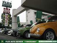 フレックスオートレビュー 旧車 横浜店/フレックスオートレビュー株式会社
