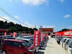 軽の登録済未使用車を中心に常時100台以上を展示。格安価格を設定しておりますので、見学だけの方も是非ご来店下さい。