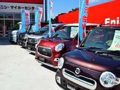 新車、中古車のご注文も承っております。新車リースもご案内出来ますので、気になる方はお気軽にお問い合わせ下さい。