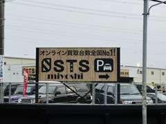 国産車、輸入車、お手頃価格のミニバンやコンパクトカー、SUV常時展示しております!