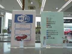 WiFi完備しております☆整備や点検等でお待ち頂いている間にパソコン作業もして頂けます!