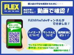 スタッフ ランクル岡山店の平ちゃんこと平岡実悟と申します。ランクルの知識も兼ね備えた平ちゃんをよろしくお願いします。