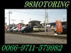お車に関する事なら何でもお問い合わせ下さい⇒0066-9711-579982