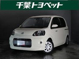 トヨタ ポルテ 1.5 X ウェルキャブ 助手席リフトアップシート車 Bタイプ ETC HID バックカメラ