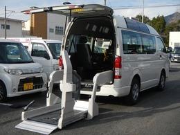 トヨタ ハイエースバン 福祉車両 車いす2台積込み10人乗り 電動リフト 左パワースライドドア