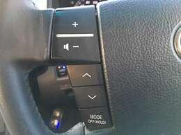 〈ステアリングオーディオスイッチ付き車両〉オーディオやナビと連動させれば、ハンドル内での操作が可能に☆より快適なドライブを楽しめます♪