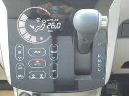 オートエアコンで快適ドライブ