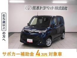 トヨタ タンク 1.0 G コージー エディション