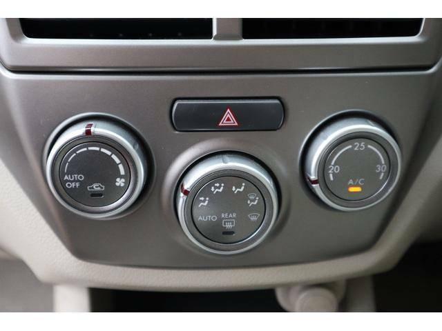 車内の温度を快適に自動コントロールのオートエアコン