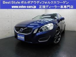 ボルボ V60 オーシャンレースED300台限定セーフティpkg 黒革/サンR/純ナビ/スマート/ETC/ACC/保証