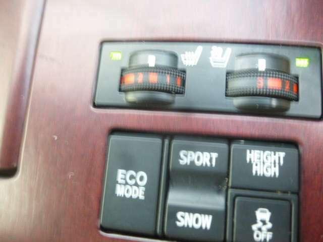 中古車ならではの不安「故障」ですよね?当店では3か月3000キロの無料保証や更なる安心の3年まで選べるカーセンサーアフター保証プランもご用意しております。徹底した保証制度ですので是非ご利用下さい!
