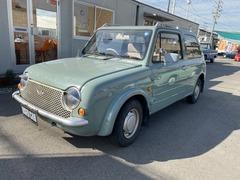 日産 パオ の中古車 1.0 愛知県名古屋市緑区 98.5万円
