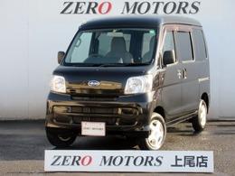 スバル サンバー 660 トランスポーター キーレス 保証付