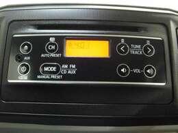 CD、ラジオ付きで好きな音楽やラジオを聞いて楽しく運転することができます!