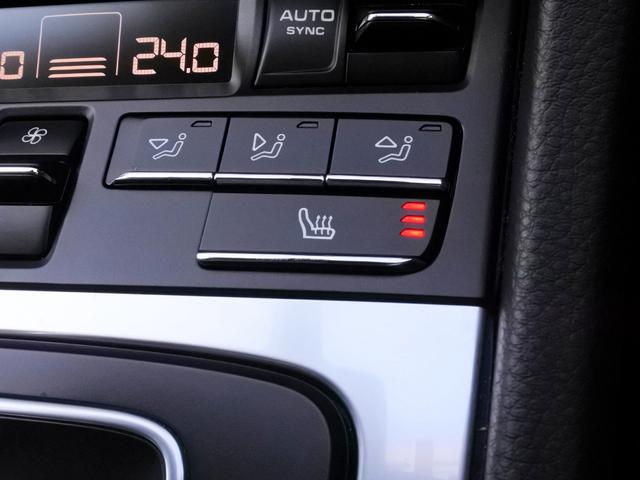 シートヒーター(3段階の温度調整が可能です)